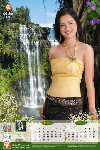 Laos Silk Clothing