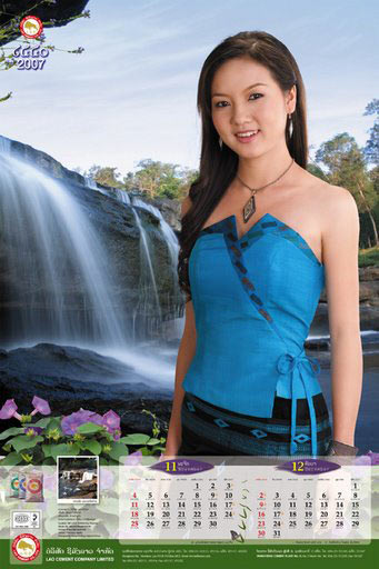 Laos Girl  Cute laos
