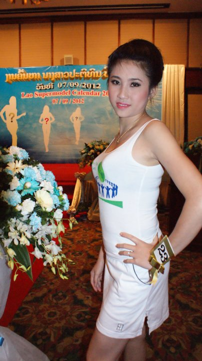 Miss Laos Contest  ��СǴ������